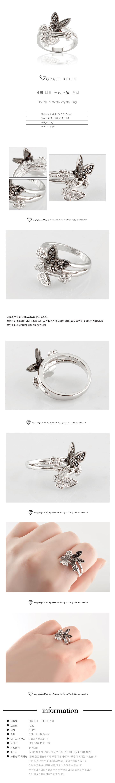 더블 나비 크리스탈 반지 - 그레이스켈리, 15,300원, 패션, 패션반지